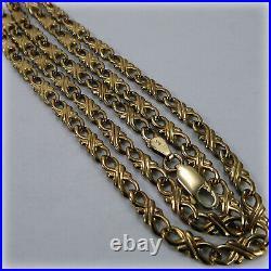 9ct Gold Fancy Link 24 Necklet