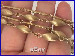 9ct Gold Fancy Link Chain Necklace 31/80cm 21g (R1268)