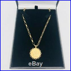 Solid 22ct Gold Half Sovereign 9ct Mount & 9ct Oval Belcher Chain Necklace #500