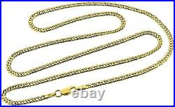 Solid 9ct 9Carat yellow gold flat curb chain necklace 18.75 inches hallmarked